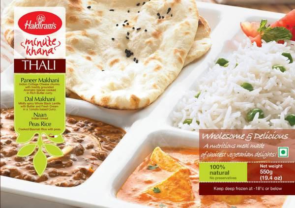 Buy Haldiram Shahi Thali